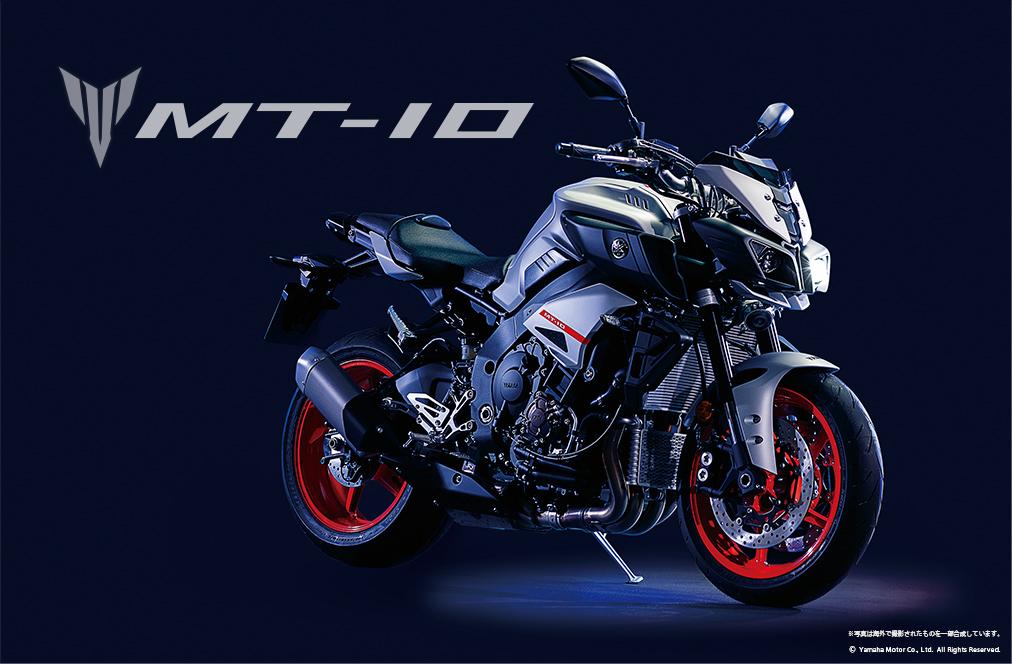 MT-10SP