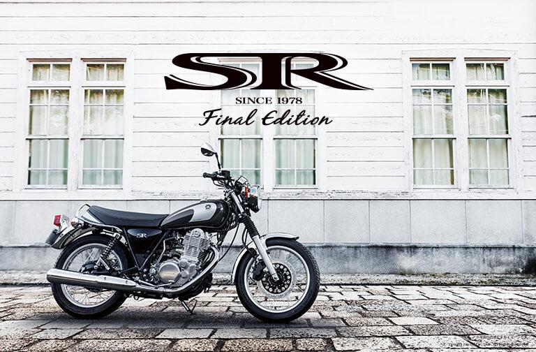 SR400 Final Edition