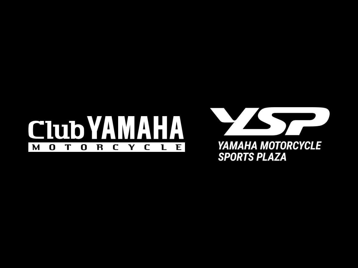 Club YAMAHA Motorcycle YSP 2021年春のプレゼントキャンペーン